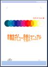 sl_cover.jpg