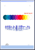 auc_cover1.jpg