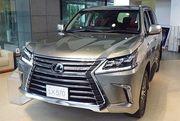 Lexus_LX_(2015)_Lexus_aoyama.JPG