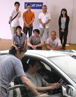 運転のコツを確認して苦手克服する練習会