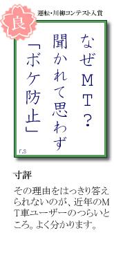 sennryu3.jpg