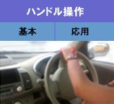 sji_youso2.jpg